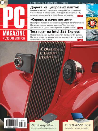 Фото - PC Magazine/RE Журнал PC Magazine/RE №1/2012 видеорегистраторы