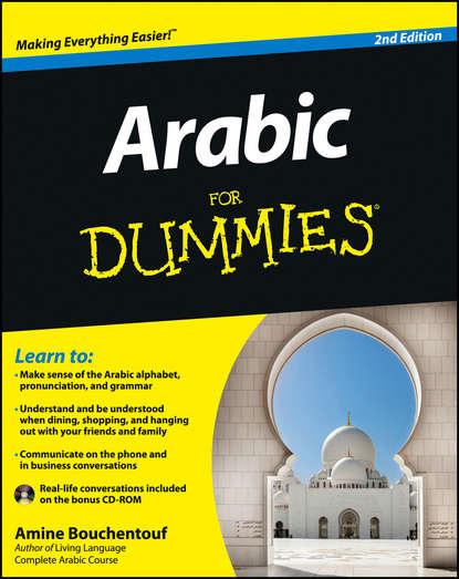 Amine Bouchentouf Arabic For Dummies keith massey arabic character writing for dummies