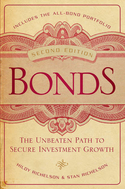 Hildy Richelson Bonds. The Unbeaten Path to Secure Investment Growth robert doty bloomberg visual guide to municipal bonds