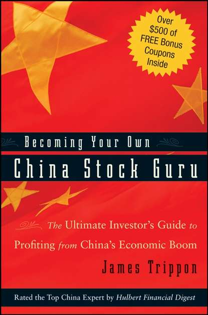 James Trippon Becoming Your Own China Stock Guru. The Ultimate Investor's Guide to Profiting from China's Economic Boom philip cheng shu ying taming the money sharks 8 super easy stock investment maxims