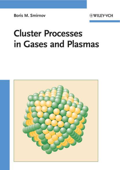 Boris Smirnov M. Cluster Processes in Gases and Plasmas cluster