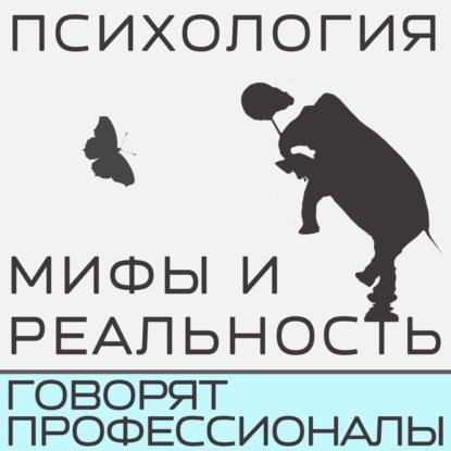 Александра Копецкая (Иванова) Круглый стол - информационная безопасность или как вредят эмоции