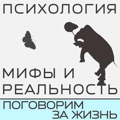 Александра Копецкая (Иванова) Беременность - счастье или испытание?