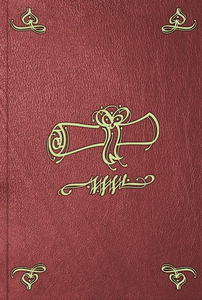 книга приказов купить