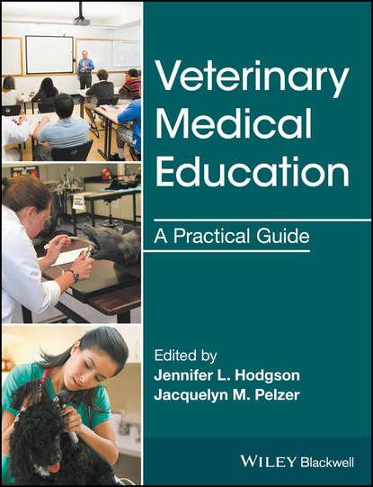 Группа авторов Veterinary Medical Education недорого