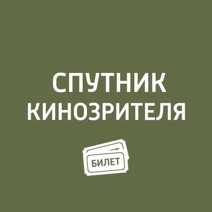 Антон Долин Лучшее. Харрисон Форд
