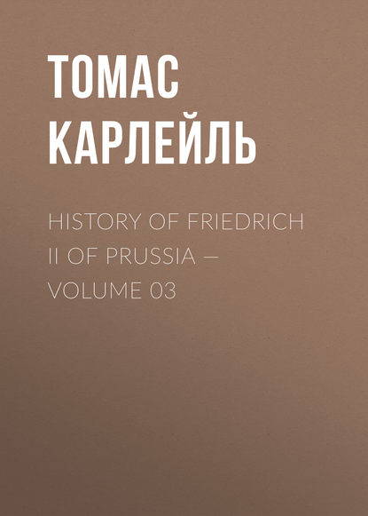 Томас Карлейль History of Friedrich II of Prussia — Volume 03 томас карлейль history of friedrich ii of prussia volume 08