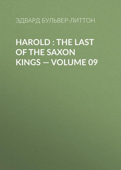 Эдвард Бульвер-Литтон Harold : the Last of the Saxon Kings — Volume 09 эдвард бульвер литтон harold the last of the saxon kings volume 10