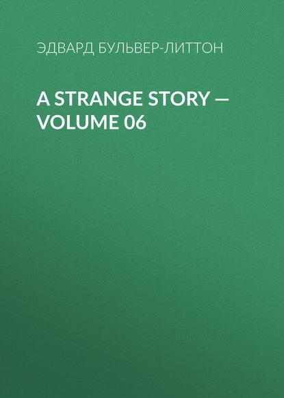 Эдвард Бульвер-Литтон A Strange Story — Volume 06 эдвард бульвер литтон a strange story volume 07