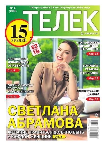 Телек Pressa.ru 05-2016