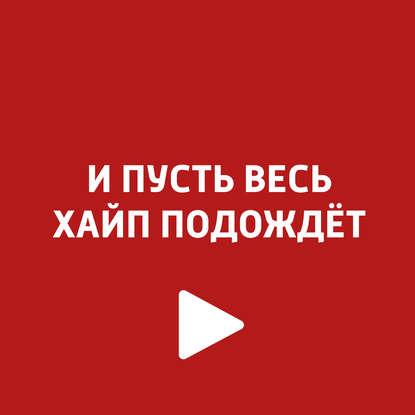 Творческий коллектив шоу «Сергей Стиллавин и его друзья» Джиган