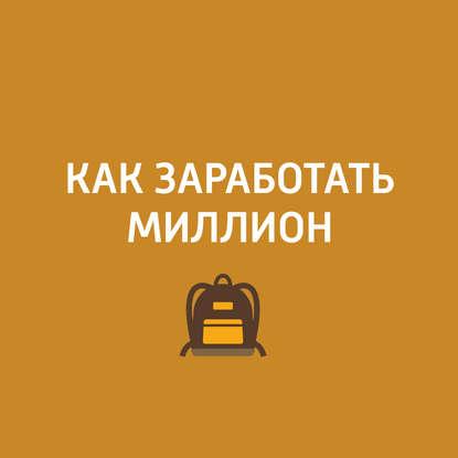 Творческий коллектив шоу «Сергей Стиллавин и его друзья» Раки-Москва