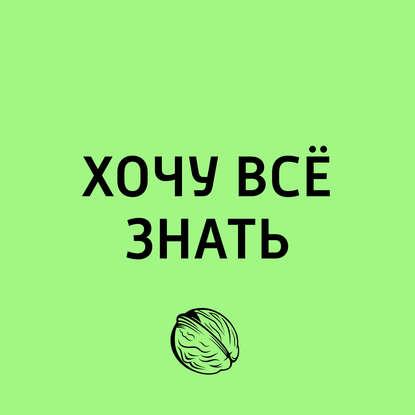 Творческий коллектив программы «Хочу всё знать» Транссиб. Урал