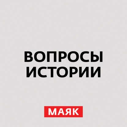 Андрей Светенко Да я же на все субботники ходил! яковлев ю я военное детство как серёжа на войну ходил