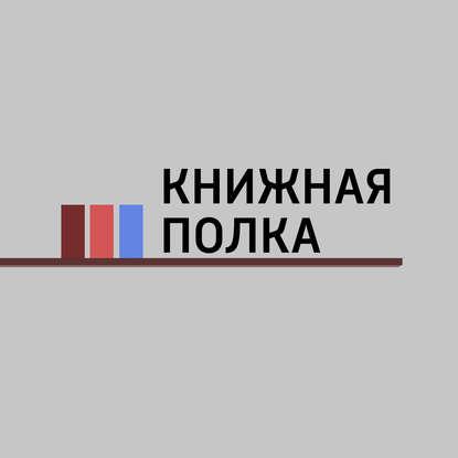 Маргарита Митрофанова Мода и биографии