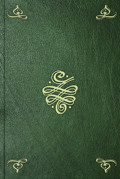 gabriel peignot manuel du bibliophile t 2 Philipp Villiers Manuel du voyageur aux environs de Paris. T. 2