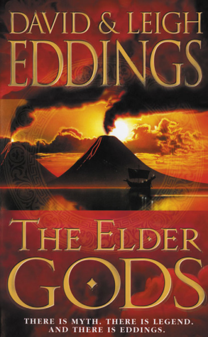 David Eddings The Elder Gods the mute gods the mute gods atheists and believers 2 lp cd