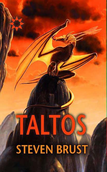 Steven Brust Taltos, Vlad Taltose seiklused стивен браст jhereg vlad taltose lood