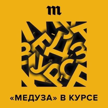 Алексей Пономарев Украина отключает рунет євген гребінка вибране
