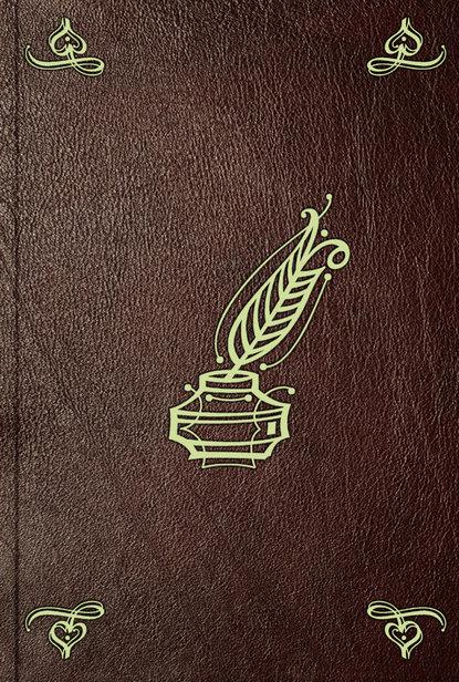 Группа авторов The select works of the minor British poets. Vol. 5 группа авторов the works of the english poets from chaucer to cowper vol 11