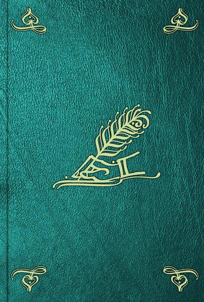 Группа авторов Les vies des hommes illustres de Plutarque. T. 1 antoine joseph dezallier d argenville vies des fameaux architectes t 1