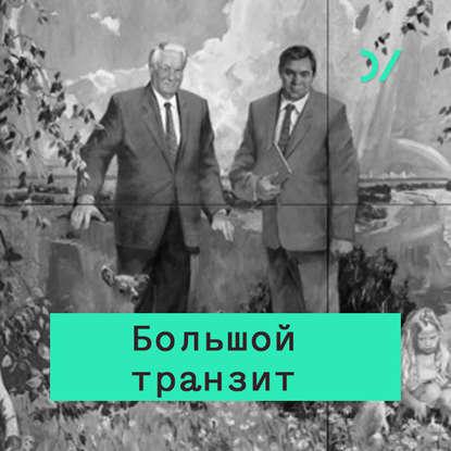 Кирилл Рогов От террора до маразма: система Сталина и ее закат кирилл рогов экономика против политики почему распался советский союз