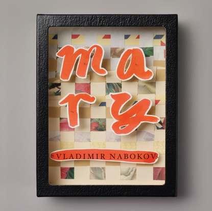 Vladimir Nabokov Mary vladimir nabokov glory