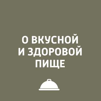 Региональная кухня России