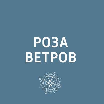 Творческий коллектив шоу «Уральские самоцветы» Кластер «Октава» в Туле отметил первый день рождения