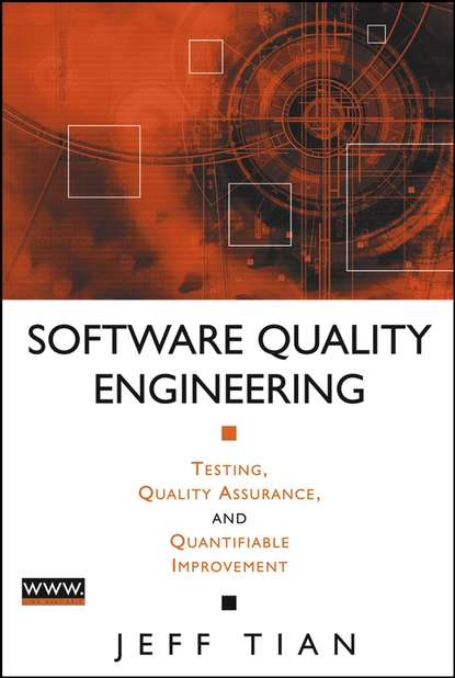 Фото - Группа авторов Software Quality Engineering sally anne pitt internal audit quality developing a quality assurance and improvement program