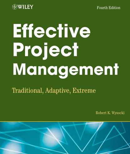 Группа авторов Effective Project Management the vessel project