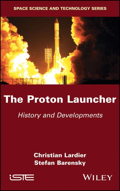 Фото - Christian Lardier The Proton Launcher christian lardier the proton launcher