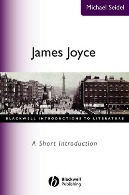 Фото - Группа авторов James Joyce joyce r perfect