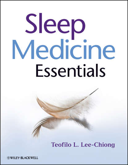 Группа авторов Sleep Medicine Essentials the sleep solution