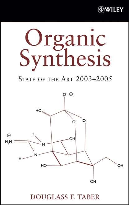 Группа авторов Organic Synthesis группа авторов supported ionic liquids