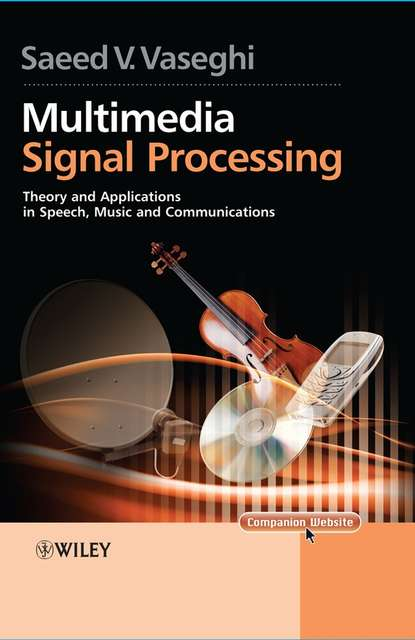 Фото - Saeed Vaseghi V. Multimedia Signal Processing peter smith g applications of fluidization to food processing