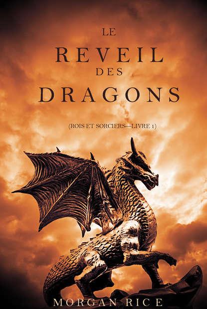 Морган Райс Le Réveil des Dragons морган райс une joute de chevaliers