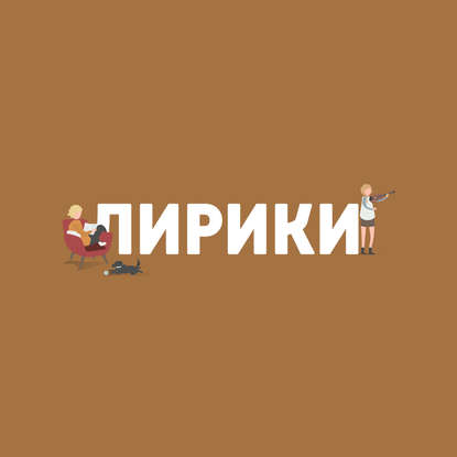 цена на Маргарита Митрофанова Профайлинг: как научиться разбираться в людях