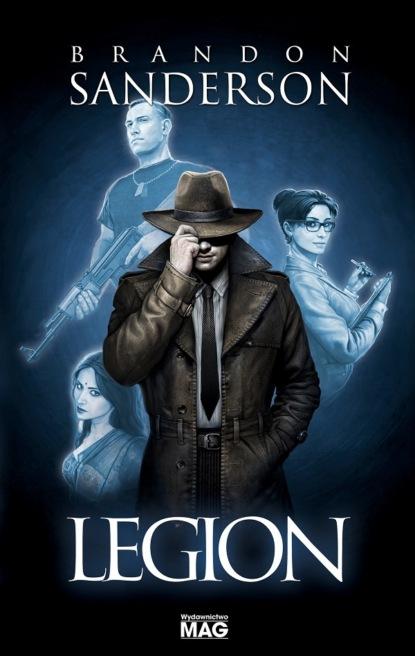 Brandon Sanderson Legion недорого