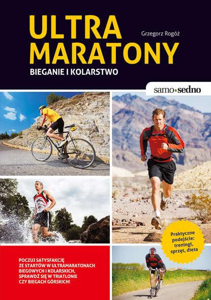 Фото - Grzegorz Rogóż Samo Sedno - Ultramaratony biegowe i kolarskie suzie hayman samo sedno wychowujemy nastolatka