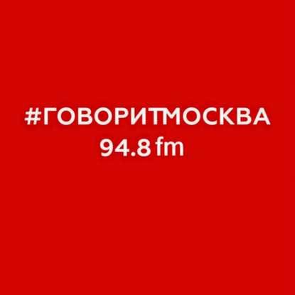 Никита Белоголовцев Медицинские вузы: как подготовиться и поступить