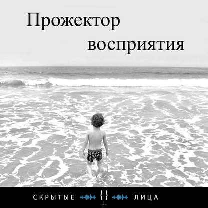 Смерть на пляже сомертон