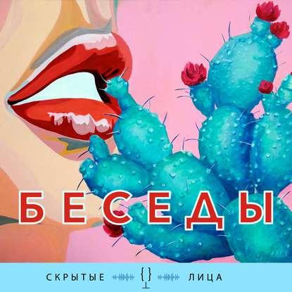 Режиссер Алексей Камынин