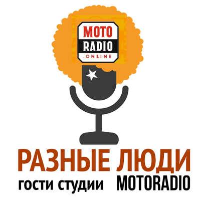 Моторадио Спортсмен - бодибилдер Александр Федоров на RADIO IMAGINE