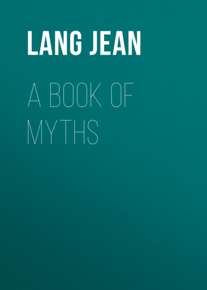 Фото - Lang Jean A Book of Myths lang jean a book of myths