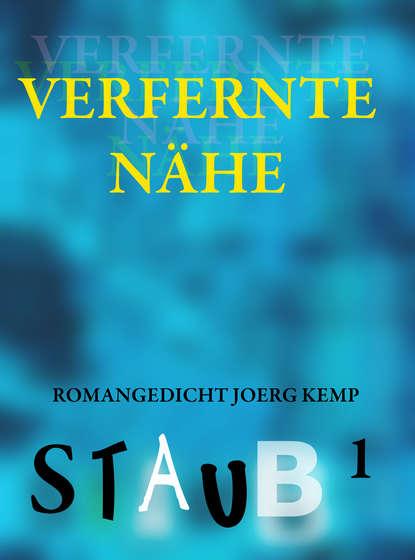 Joerg Kemp Verfernte Nähe недорого