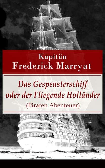 Фото - Kapitän Frederick Marryat Das Gespensterschiff oder der Fliegende Holländer (Piraten Abenteuer) richard henry savage der fliegende eisvogel