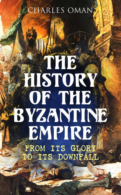 The History of the Byzantine Empire: From Its Glory to Its Downfall фото