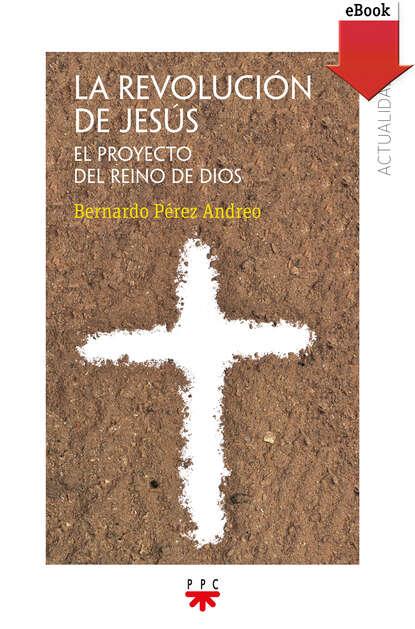 Bernardo Pérez Andreo La revolución de Jesús rafael jesús pérez carvajal mantenimiento del software ifct0510