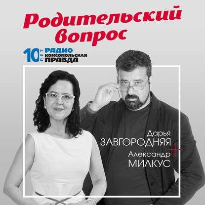 Радио «Комсомольская правда» Директор закрыла школьную библиотеку из-за того, что современные дети совсем перестали читать недорого